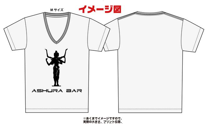 ashuraTshirt